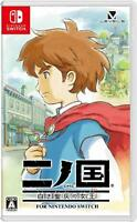 Ninokuni The Queen of White Holy Ash for Nintendo Switch