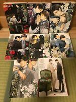 Yaoi Yuuutsu na Asa 1-8 manga set Hidaka Shoko Japan Ein melancholischer Morgen