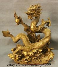 "13"" Folk Chinese Brass Decoration Year Zodiac Fly Dragon Play Ball Statue Set"