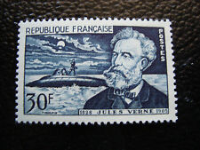FRANCE - timbre yvert et tellier n° 1026 n** (A9) stamp french (Z)