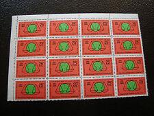 CAMEROUN - timbre yvert et tellier n° 377 x16 n** (Z5) cameroon