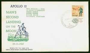 Mayfairstamps Israel Space 1969 Apollo 12 Mans 2nd Moon Landing Mail Carrier Cov