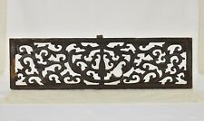 Antique Chinese Dark Red Wooden Carved Panel, 19th c