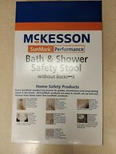 McKesson brand shower chair commode without backrest new in box
