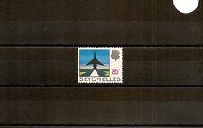 Seychelles 1969 SG272 1v of set NHM Impression of Proposed Airport