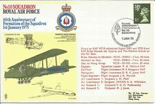 Formation Of No.10 Squadron 60th Anniversary 1975 Flown RAF Cover FDC Z7680