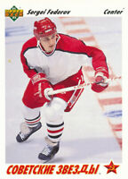 Sergei Fedorov 1991-92 Upper Deck #6 Detroit Red Wings Hockey Card