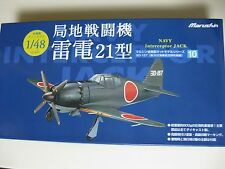 Marushin 1/48 Fighter Mitsubishi J2M Jack RAIDEN NORMAL Type 21 Japan F/S New!