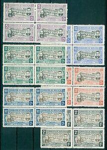 BOLIVIA *1946* compl.set 6 blocks of 4 stamps* MNH** National Song - Mi. 394-399