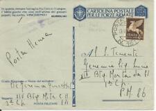 "FRANCHIGIA POSTA MILITARE N°151-DIVISIONE FANTERIA""PERUGIA""14°BTG.MITRAGLIA C.A."