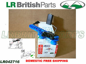 GENUINE LAND ROVER REAR FUEL SENDER RANGE ROVER SPORT 10-13 OEM NEW  LR042716