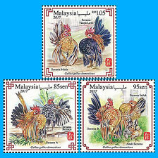 Malaysia Stamp, 2017 MAL1701 Year of the Rooster, Zodiac, Animal
