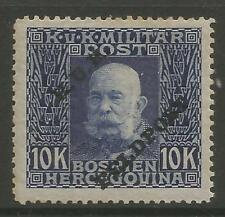 STAMPS-AUSTRIAN MILITARY POSTS. 1915. 10k Blue on Grey. SG: 21. Mint Hinged.