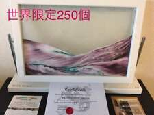KB collection Sand Picture Ballerina White Dragon World Limited 250 pieces