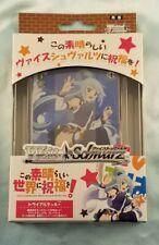 WeiB (Weiss) Schwarz Konosuba Trial Deck *New/Sealed* Japanese