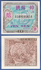 Le Japon 10 yen (1945) unc p. 63