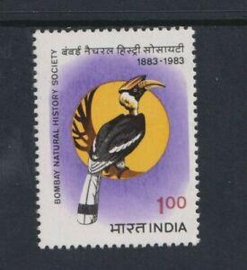 Indischem - 1983,National History Gesellschaft,Vögel Briefmarke - MNH - Sg 1097