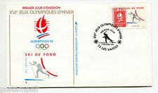 FRANCE FDC premier jour, JEUX OLYMPIQUES ALBERTVILLE, SKI DE FOND, timbre 2678