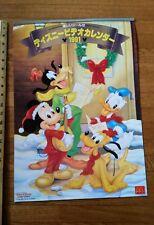 "1991 McDonald's Japan Disney Calendar 20""x14"" w/ Frame able 10""x15"" prints"