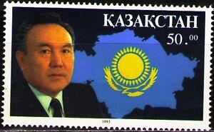 Kazakhstan 1993 Sc38 Mi28 1v mnh President Nursultan Nazyrbaev.