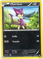 Pokemon n° 66/114 - CHACRIPAN - PV60 (A995)