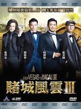 DVD Hong Kong Movie : From Vegas To Macau 3 赌城风云3 (2016 Oringinal English Sub R0