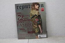 NEW Taylor Swift Reputation CD Album & Rare Target Exclusive Magazine Vol 2.