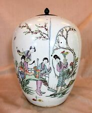 """An Antique Chinese Famille Rose Jar 11"""" with Figural Scene, Republic Period."""