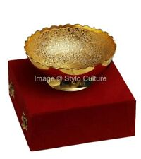 Round Brass Decorative Serving Bowl Table Centerpiece Gold Plated Peacock Motifs
