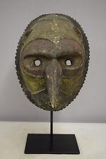 Papua New Guinea Dance Mask Kwoma Lower Sepik River