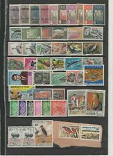 NIGER LOT / COLLECTION OF (49) STAMPS BIRDS NATURE