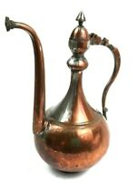 Antique Islamic Tinned Copper Aftabeh or Toilet Pitcher  [6182]