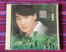 Leon Lai ( 黎明 ) ~ Leon / Lion ( Hong Kong Press ) Cd