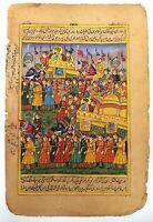 Maharajah Grand Procession Painting Handmade Fantastic Miniature Artwork #7949