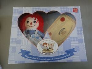 Raggedy Ann 90th Anniversary Commemorative Russ Doll in box with certificate NEW