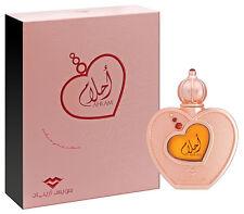 Ahlam 18 ml CPO Swiss Arabian Perfume oil