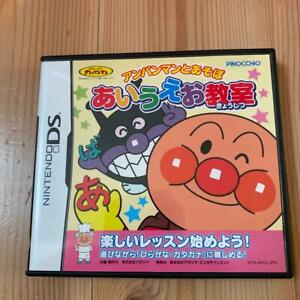 Nintendo DS Anpanman to Asobu: Aiueo Kyoushitsu DX Japan Anime