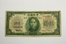ONE 1930 CHINA REPUBLIC SHANGHAI 5 YUAN NOTE KP#200E AVERAGE CIRCULATED