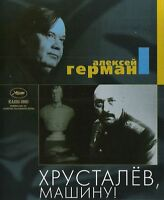 Aleksey German Khrustalyov, My Car! / Khrustalyov, Mashinu! NTSC DVD English SUB