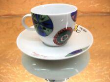 Kaffee Obertasse mit UT von Rosenthal Andy Warhol