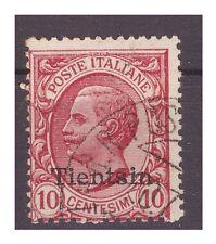 CINA  TIENTSIN   1917 -  Centesimi  10   USATO