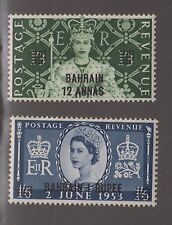 BAHRAIN #102 & #103 MINT SET