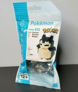Kawada Nanoblock Pokemon Snorlax