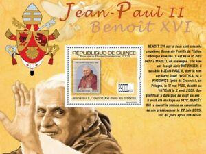 GUINEA 2009 POPE 1 SUBJECT SOUVENIR SHEET #21