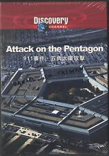 Discovery Channel: 911 Attack on the pentagon TAIWAN DVD ENGLISH