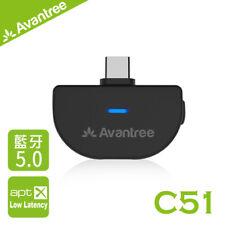 Avantree  C51 Type-C Bluetooth 5.0 Audio Transmitter Adapter for Nintendo Switch