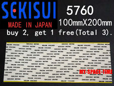 Japan SEKISUI #5760 Double-sided Thermal conductive Adhesive Tape for Heatsink