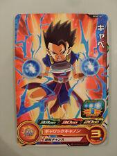 Carte Dragon Ball Z DBZ Gumica Dragon Ball Z x One Piece #25 Moving Card 2008