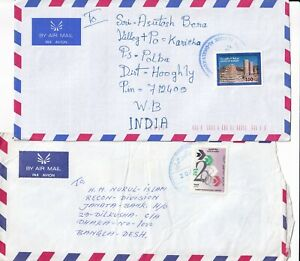 EEE5085 Kuwait  12 different solo stamped covers air BD UK India Europe 1984 on