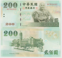 2001 NEW TAIWAN 200 YUAN P-1992 BANKNOTE / GUARANTEED GENUINE / UNC